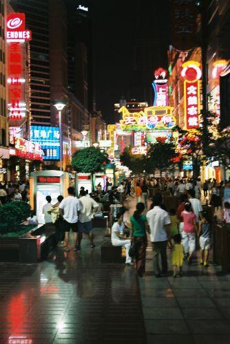Zdjęcia: Szanghaj, Uliczki Szanghaju, CHINY
