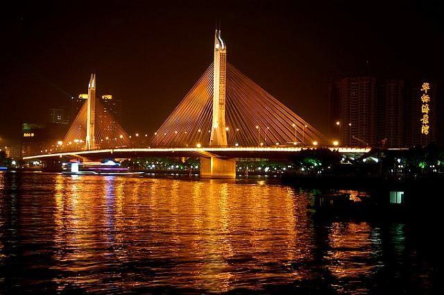 Zdjęcia: Guangzhou, Kanton, City By Night, CHINY