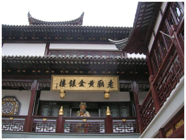Zdjęcia: Ogrod Yuyuan, Shanghai, Chińszczyzna w detalach architektonicznych, CHINY