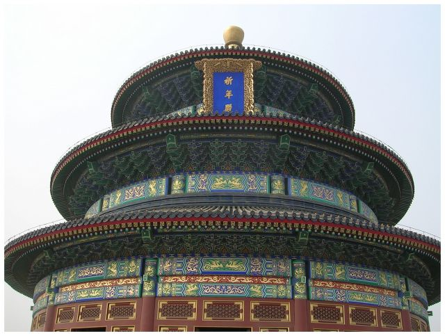 Zdjęcia: Beijing, Chiny Zachodnie, Tiantan - trzystopniowy dach, CHINY