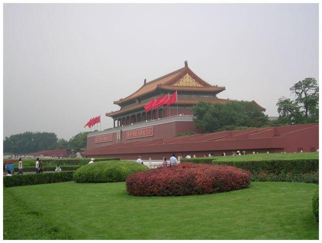 Zdjęcia: Pekin, Chiny północne, Brama Niebiańskiego Spokoju, CHINY