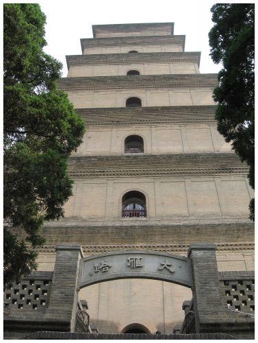 Zdj�cia: Xi'an, Chiny p�nocne, Pagoda Wielkiej Dzikiej G�si - spojrzenie oddolne, CHINY
