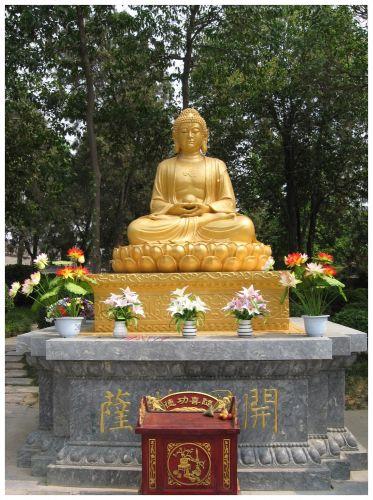 Zdjęcia: Xi'an, Chiny północne, Posąg złotego Buddy, CHINY