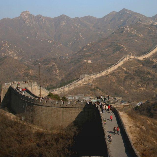 Zdjęcia: Badaling, Mur, CHINY
