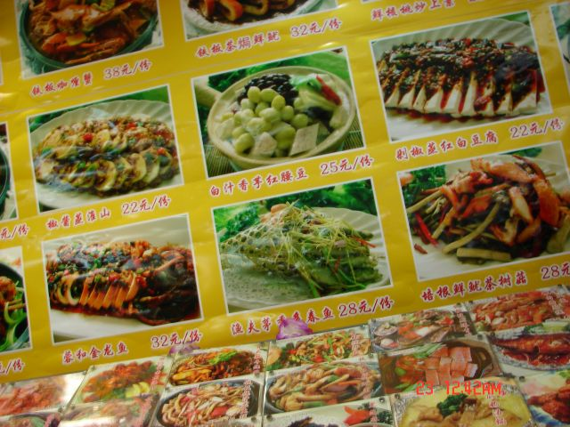 Zdjęcia: Nanning, Chiny , Chiny ,restauracja jak fast food 2, CHINY