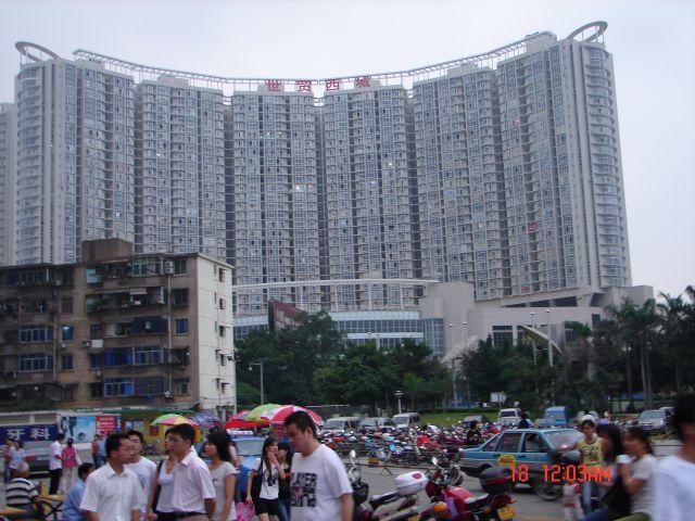 Zdjęcia: Nanning, GUANZOU, Nanning-2----3 mln mieszkancow, CHINY