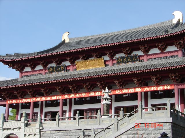 Zdjęcia: Nanning, GUANZOU, klasztor chinski , CHINY