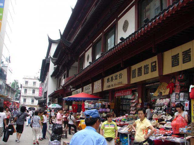 Zdjęcia: Szanghaj, Szanghaj , Szanghaj stare miasto -2, CHINY