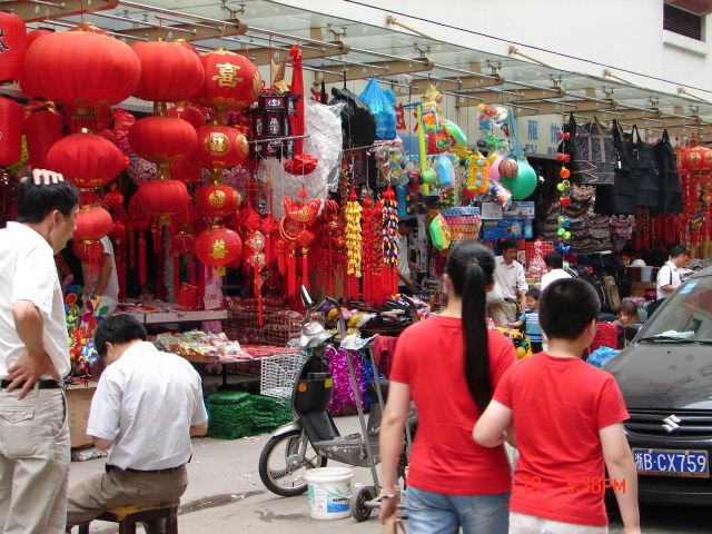 Zdjęcia: Szanghaj, Szanghaj , Lampiony -duzo lampionow, CHINY