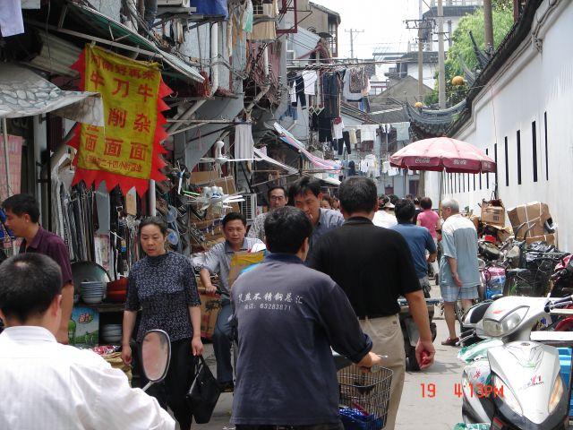 Zdjęcia: Szanghaj, Szanghaj , Wasko, CHINY