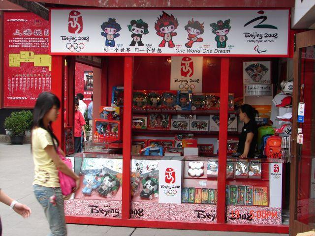 Zdjęcia: Szanghaj, Szanghaj , Olimpiada 2008, CHINY