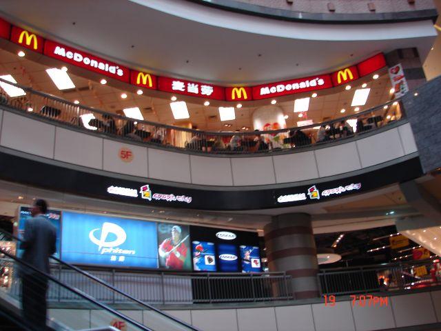 Zdjęcia: Szanghaj, Szanghaj , McDonald made in China, CHINY