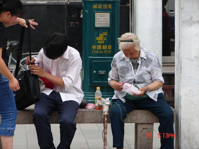 Zdjęcia: Szanghaj, Szanghaj , Przed poczta, CHINY