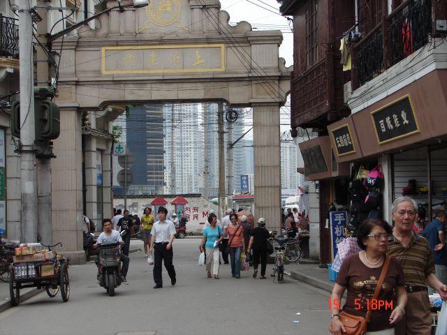 Zdjęcia: Szanghaj, Szanghaj , Brama do LEPSZEGO, CHINY