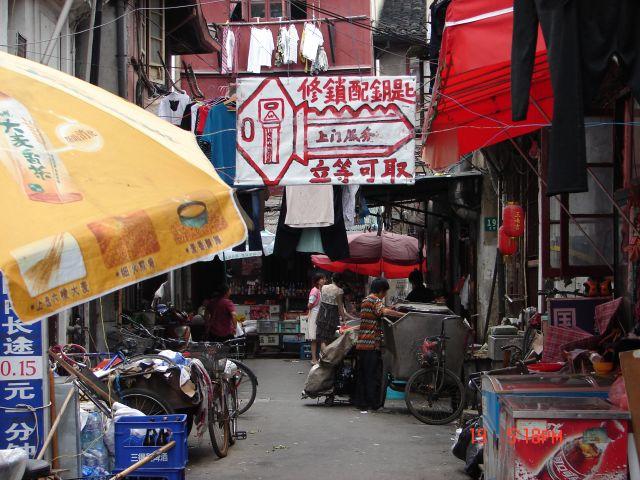 Zdjęcia: Szanghaj, Szanghaj , Slepy zaulek, CHINY