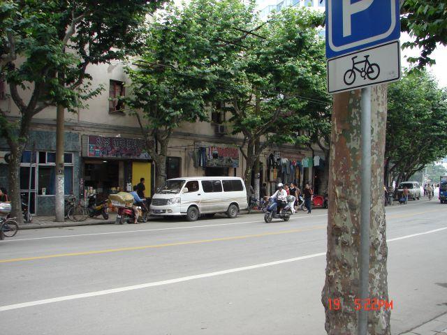 Zdjęcia: Szanghaj, Szanghaj , Parking dla rowerow, CHINY