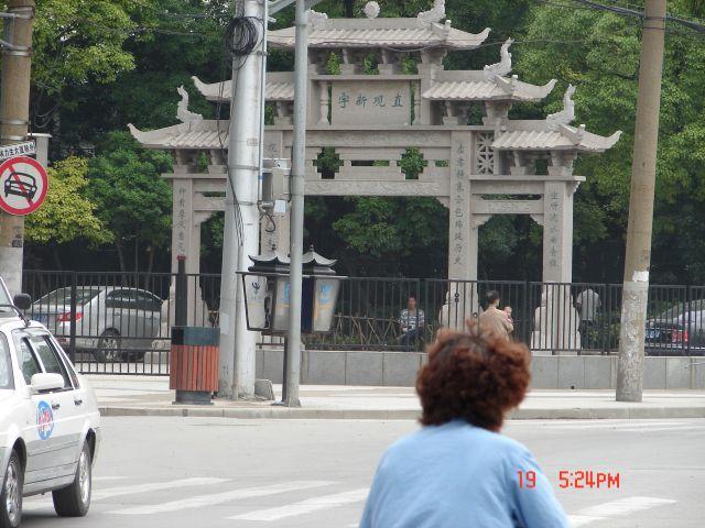 Zdjęcia: Szanghaj, Szanghaj , Brama wizualna, CHINY