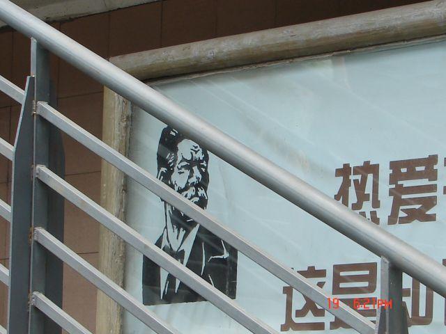 Zdjęcia: Pudong, Szanghaj , Wuja Stalin w 2008, CHINY