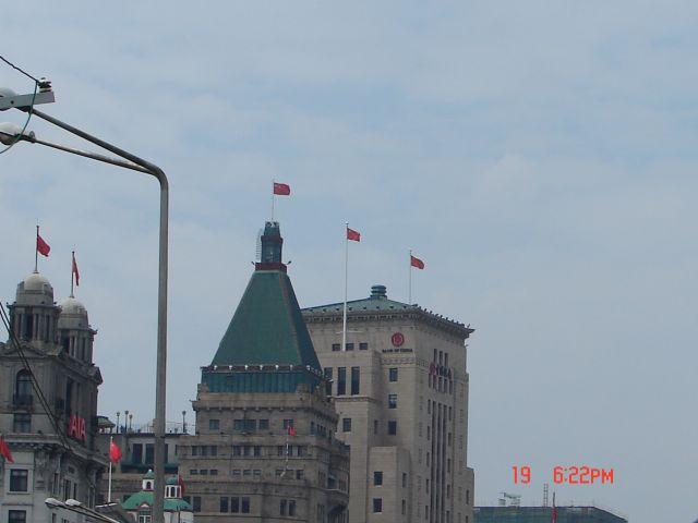 Zdjęcia: Pudong, Szanghaj , Czerwone flagi, CHINY