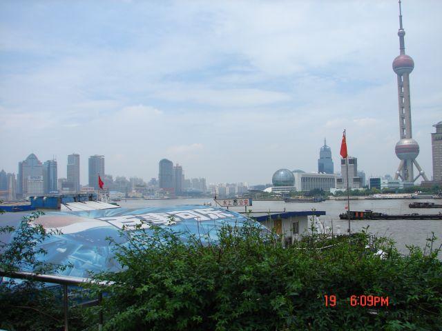Zdjęcia: Pudong, Szanghaj , Panorama, CHINY