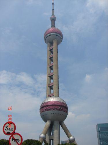 Zdjęcia: Pudong, Szanghaj , Nie trabic - telewizja, CHINY