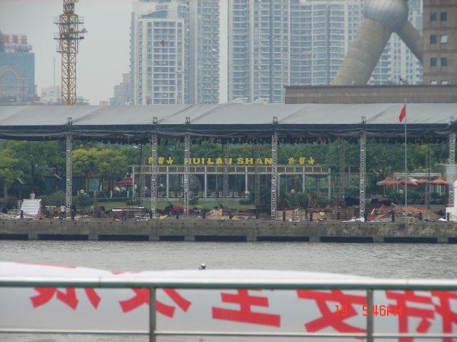 Zdjęcia: Pudong, Szanghaj , Po drugiej stronie rzeki, CHINY