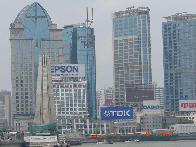 Zdjęcia: Pudong, Szanghaj , Reklamy, CHINY