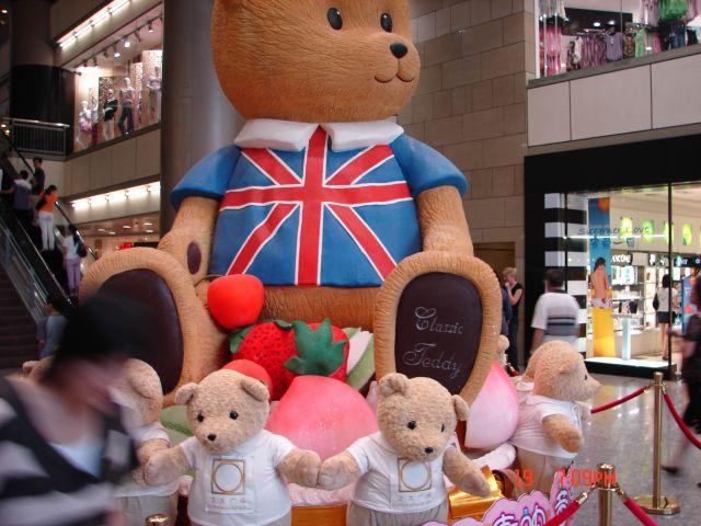 Zdjęcia: Pudong, Szanghaj , Anglia ,czy Chiny, CHINY