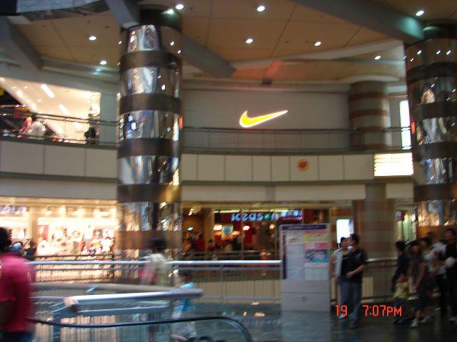 Zdjęcia: Pudong, Szanghaj , Nike, CHINY
