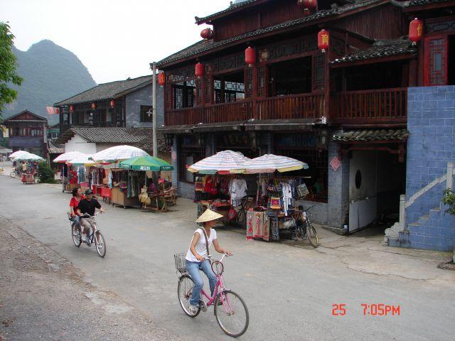 Zdjęcia: Guilin, Guangzo, wies, CHINY