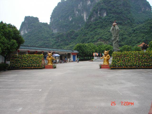 Zdjęcia: Guilin, Guangzo, Zapraszamy do ogladania grot skalnych, CHINY