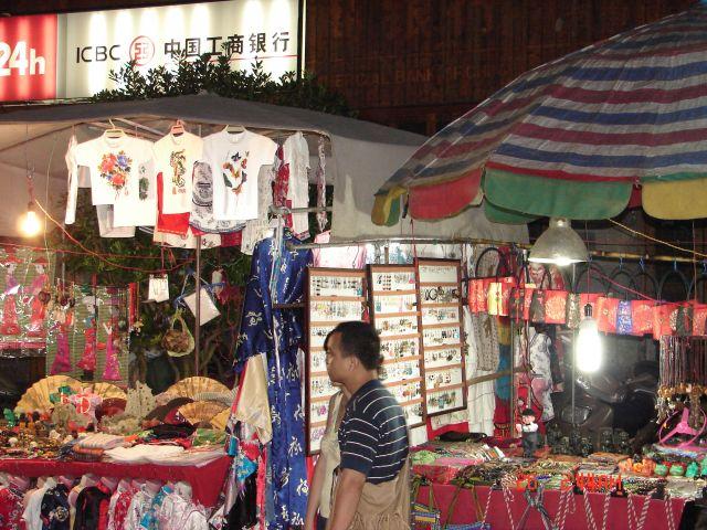 Zdjęcia: Yangsao, Guangzo, Nocny market, CHINY