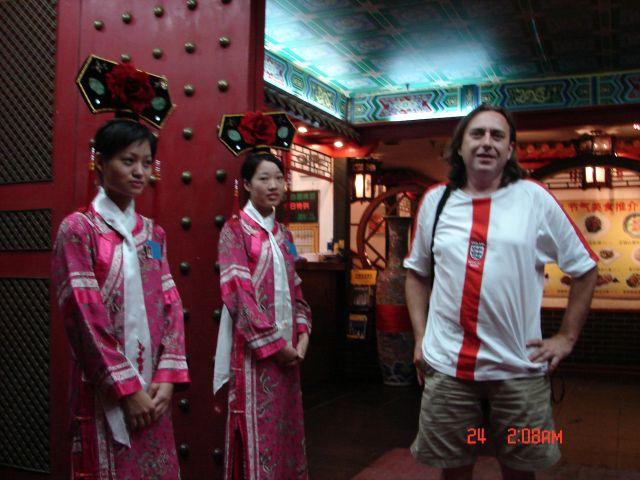 Zdjęcia: Nanning, Guangzo, Wejscie do restauracji, CHINY