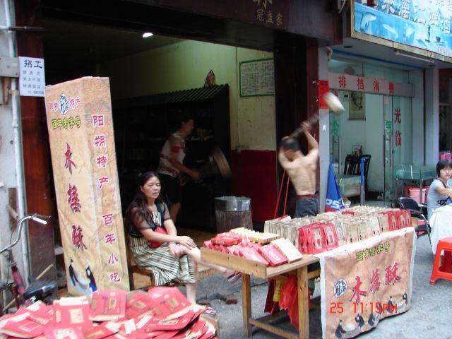 Zdjęcia: Yangsao, Guangzo, Produkcja sezamkow ., CHINY