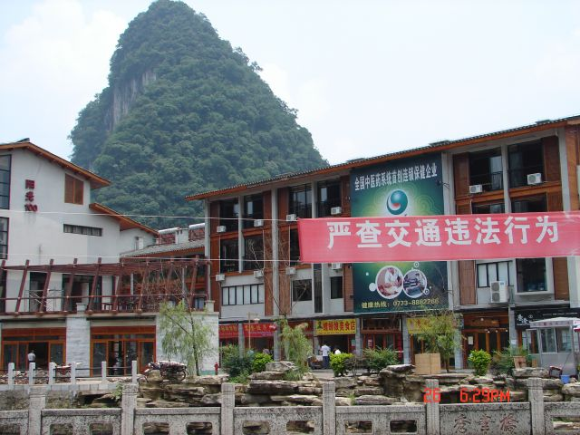 Zdjęcia: Yangsao, GUANZOU, Panorama, CHINY