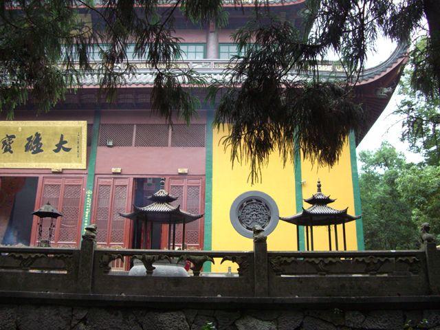"""Zdj�cia: Hangzhou, Klasztor """"Miejsce, w Kt�rym Mo�e Schroni� si� Dusza"""", CHINY"""