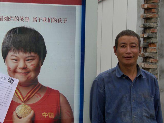 Zdjęcia: Shanghai, Scenka z ulicy, CHINY