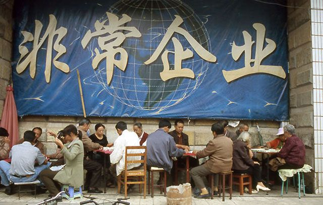 Zdjęcia: Shanghai, Chińczycy to zapaleni hazardziści, CHINY