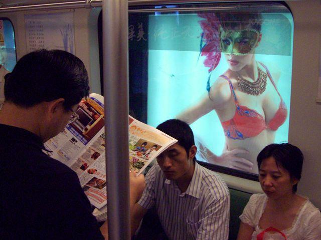 Zdjęcia: Shanghai, w metrze, CHINY