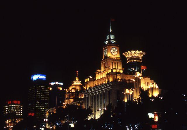 Zdjęcia: Shanghai, Bund w nocy, CHINY
