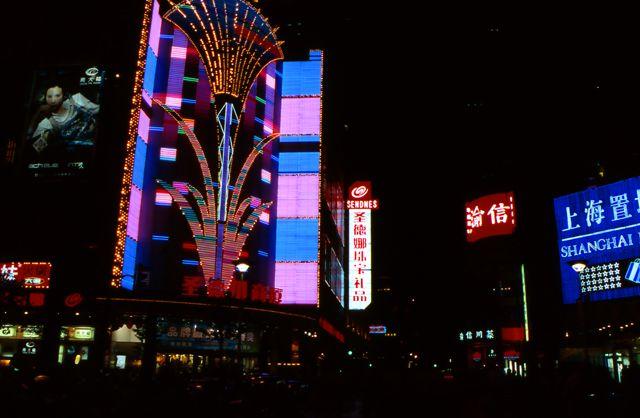 Zdjęcia: Shanghai, widok na People Square w nocy, CHINY