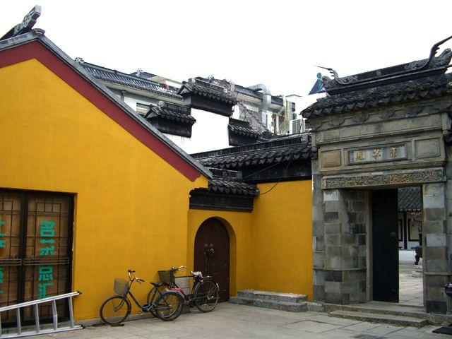 Zdjęcia: Suzhou, zbudowania przy świątyni taoistycznej, CHINY