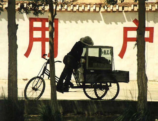 Zdj�cia: Suzhou, scenka z ulicy, CHINY