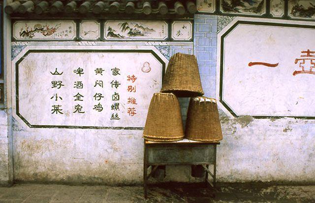 Zdjęcia: Suzhou, co krok, to obraz, CHINY