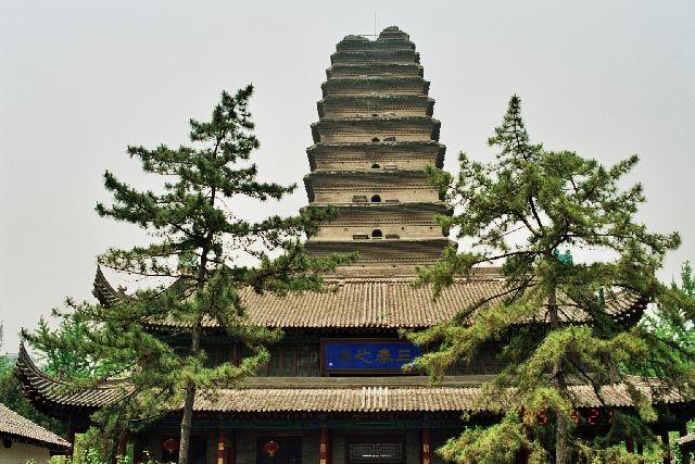 Zdj�cia: Xian, Shaanxi, Ma�a Pagoda Dzikiej G�si, CHINY