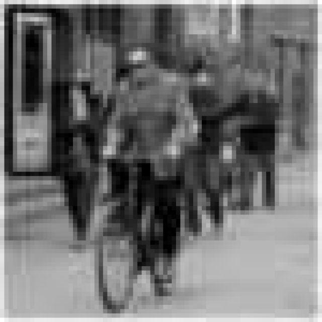 Zdjęcia: CHINY, Mao na rowerze:), CHINY