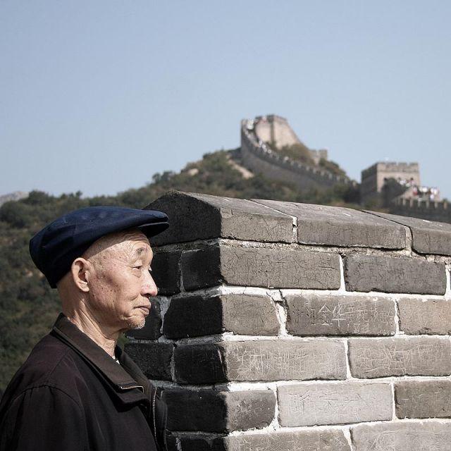 Zdjęcia: CHINY, CHIŃSKA DUMA, CHINY
