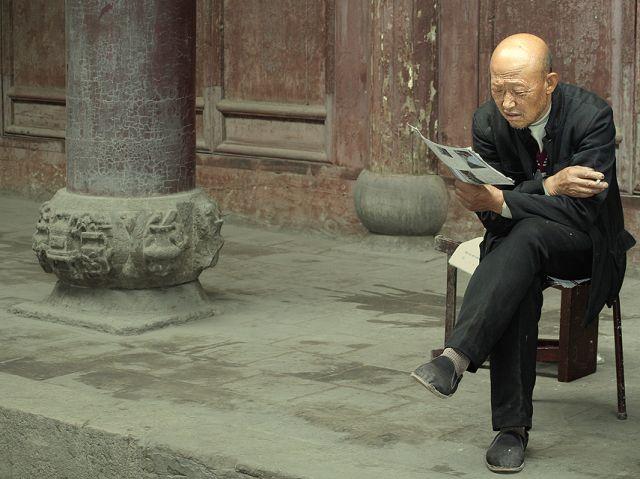Zdjęcia: CHINY, ., CHINY