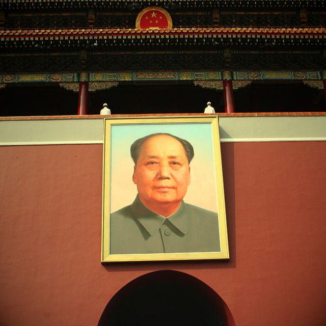Zdjęcia: CHINY, KOCHANY MAO, CHINY