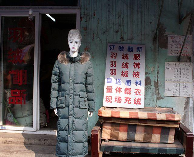 Zdjęcia: CHINY, :), CHINY